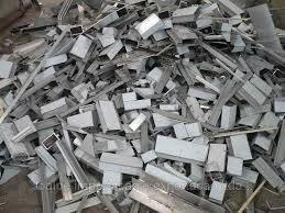 Compra e venda de sucata de alumínio