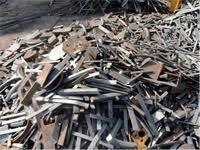 Sucata de metais ferrosos
