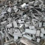 Sucata de aluminio